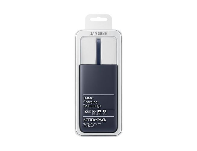 Samsung 5100mAh Fast Charge In/Out Battery Pack